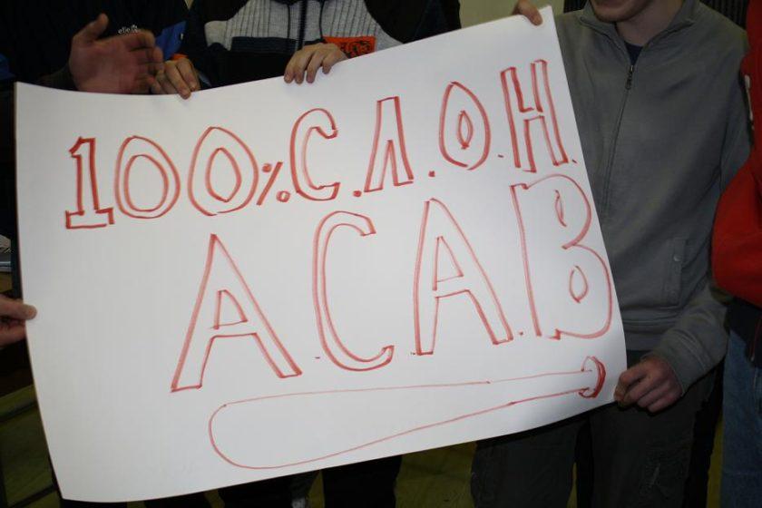 Активисты Ижевска готовы к правовой самообороне