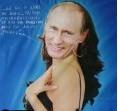 За изображение Путина можно попасть в тюрьму на 5 лет