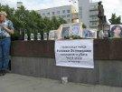 Проведение стихийных акций в память о Наталье Эстемировой