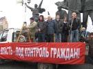 День Гнева в Москве закончился арестами и избиением