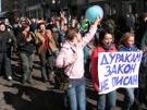Башинова против России: жалоба на запрет пикета 1 апреля дошла до Европейского суда