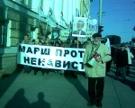 2 ноября в Санкт-Петербурге прошел Марш против ненависти