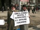 В Воронеже акция в защиту Конституции прошла без сопротивления властей