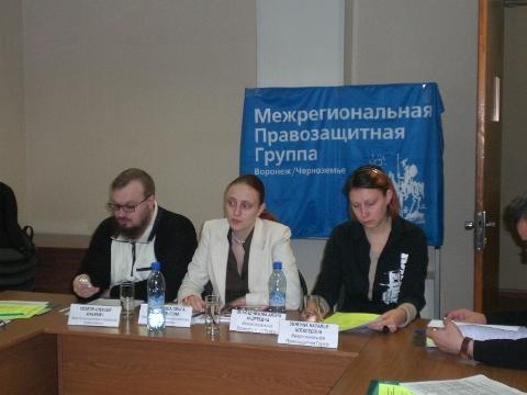 Свобода собраний в Воронеже — будет ли административный регламент?