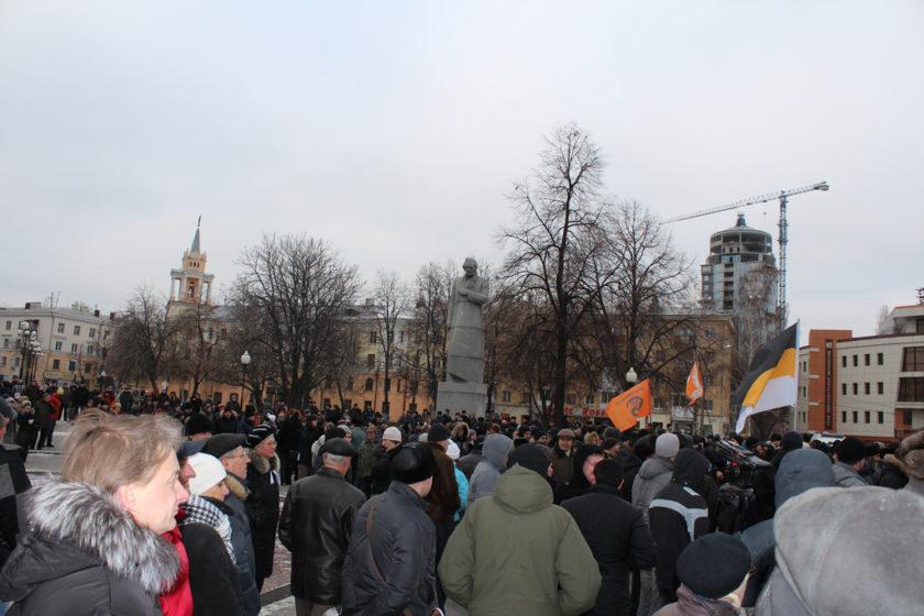 Митинг «За честные выборы» прошел в Воронеже +видео
