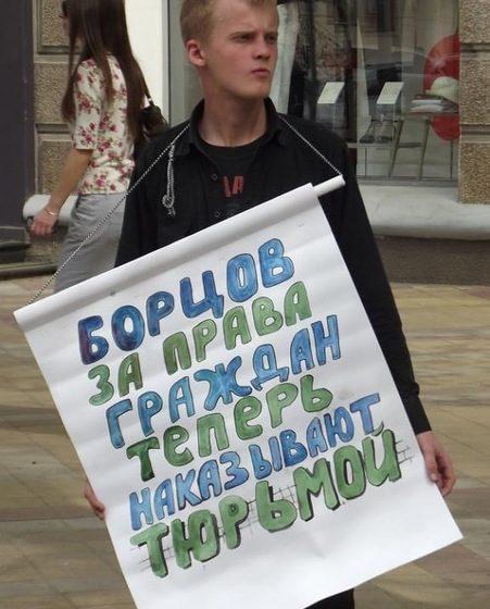 В Краснодаре прошли пикеты в защиту экологов
