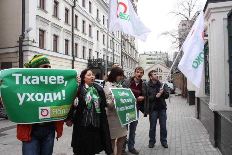 У постпредства Краснодарского края прошли пикеты солидарности с преследуемыми властями активистами