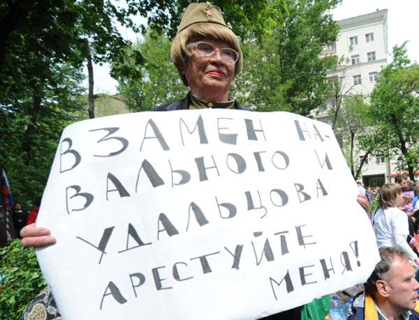 Организаторы заявляют: Прогулка писателей по Бульварному кольцу собрала 10 тысяч человек