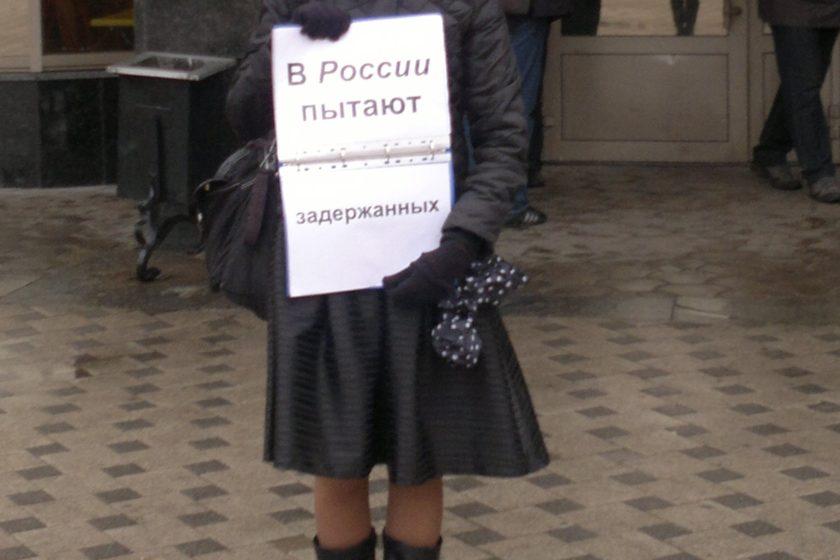 Воронежцы поддержали преследуемых по «Болотному делу»