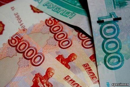 rubles.JPG