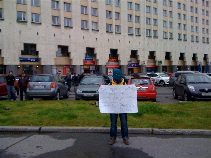 В Мурманске начался судебный процесс над активисткой, выступившей в поддержку Pussy Riot