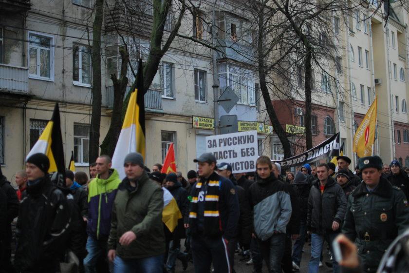 Националистические марши в Воронеже, 4 ноября