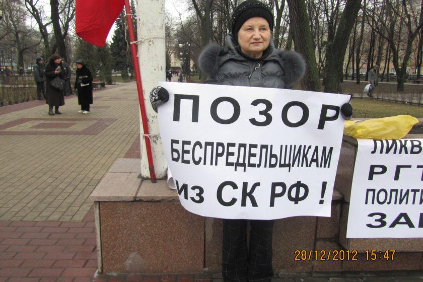 """""""Репрессии"""" на пикете против политрепрессий"""