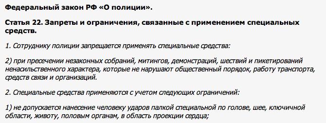 Болотное дело: Юрий Староверов