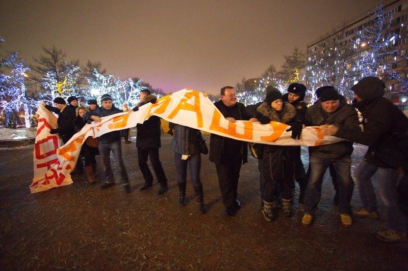 На Пушкинской задержаны участники акции в честь Дня Конституции