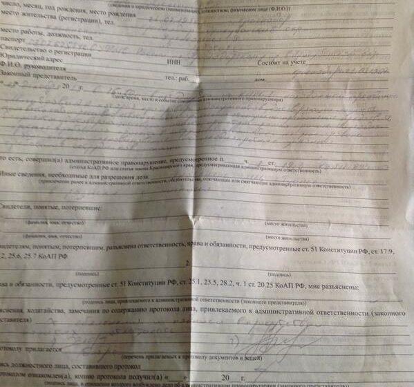 Экоактивисты задержаны на пути к даче Ткачева