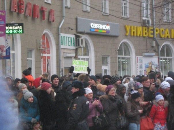У  экологических активистов в Воронеже во время эстафеты отобрали плакаты