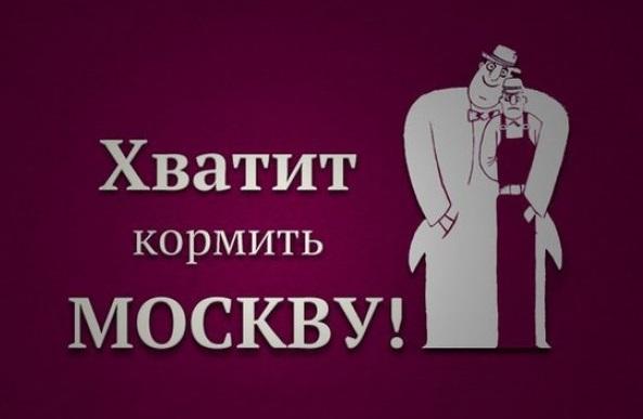 В Краснодаре задержана организатор Марша за федерализацию Кубани