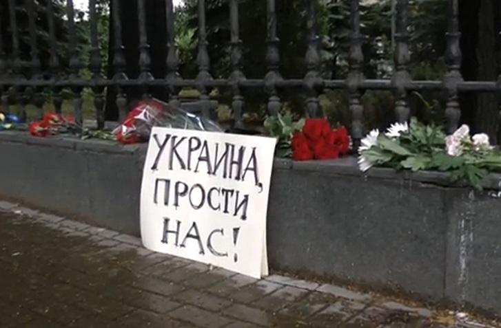 Москвичи сегодня выйдут на несогласованную антивоенную акцию