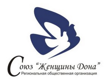 """Новочеркасский суд отказал союзу """"Женщины Дона"""""""