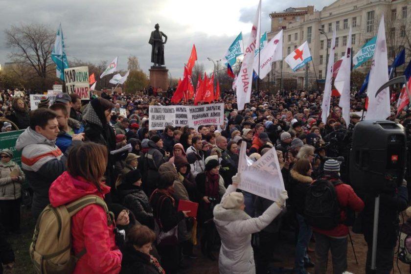В Москве проходит митинг врачей против укрупнения больниц и сокращения рабочих мест