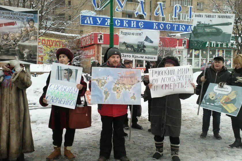 В Москве задержали активистов после пикета с карикатурами на Путина