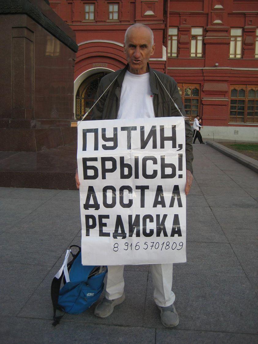 Фотография Михаил Удимов