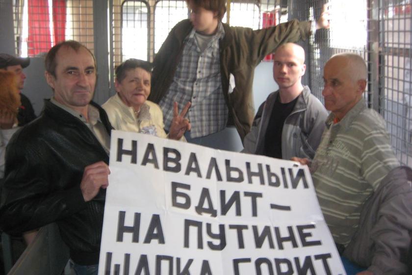 Ионов стал первым гражданином РФ, обвиненным в нарушении ст. 212.1 УК РФ