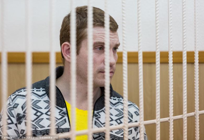 Прокурор запросил четыре года колонии для блогера из Томска за два видео