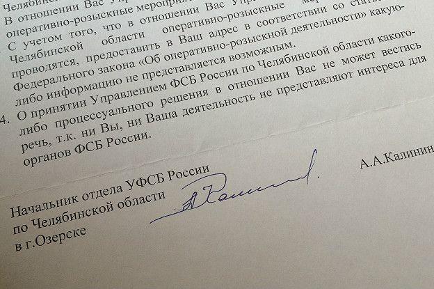 Политэмигрант Надежда Кутепова: «Было чувство, будто кожу сдирают»