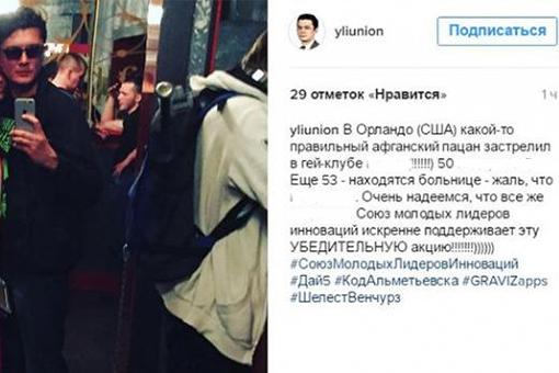 На Рамиля Ибрагимова, поддержавшего расстрел в гей-клубе в Орландо, завели дело