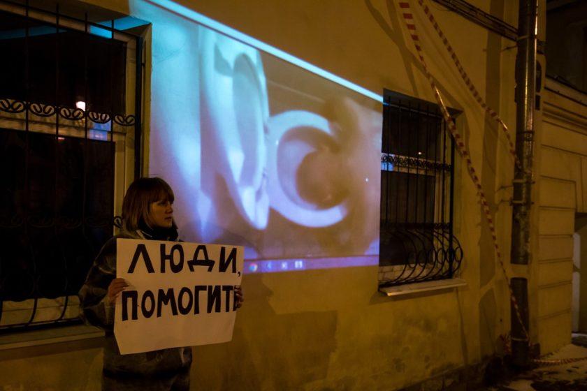 В Петербурге были задержаны двое активистов за использование видеопроектора