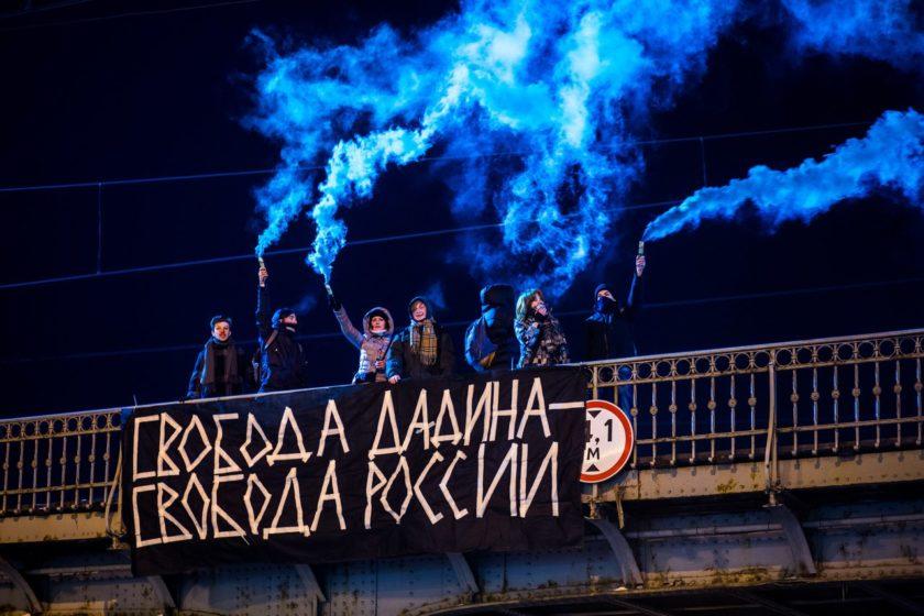 В Петербурге активисты повесили на мосту баннер в поддержу осужденного оппозиционера Дадина