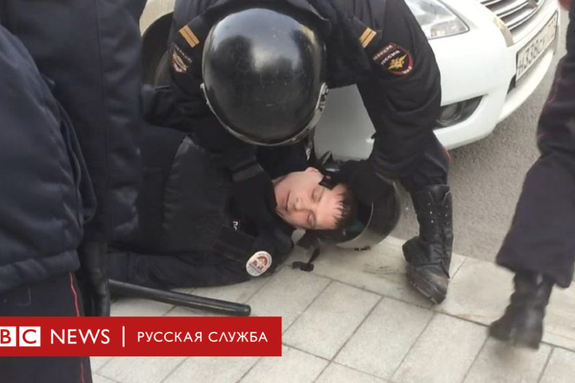 СК возбудил дело о нападении на полицейского во время акции протеста в Москве