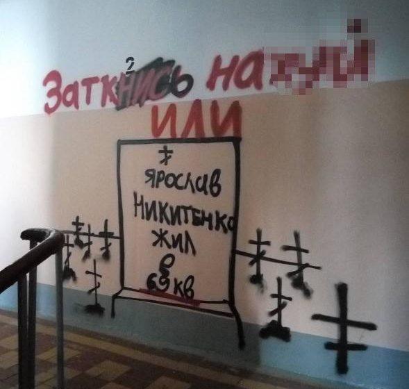 Защитнику бора на Живописной пригрозили убийством