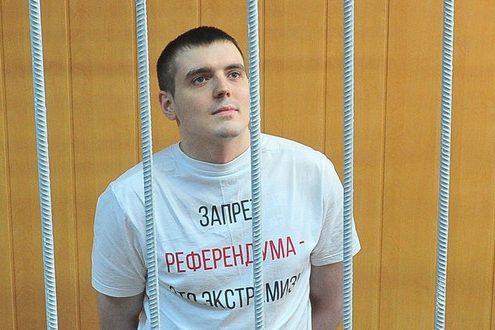Осужденный по делу об экстремистской организации журналист РБК Соколов освободился из колонии