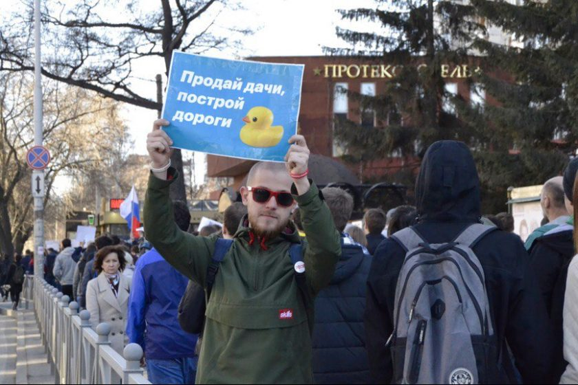 """Happy train"", ""Homeland! Freedom! Putin! ""And other reasons why the regions ban the protests of Navalny on the 9th of September"