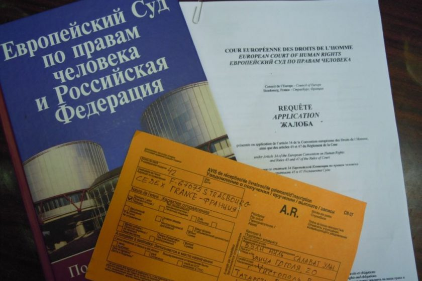 ЕСПЧ зарегистрировал жалобу белгородского активиста «Открытой России» на преследование за участие в «нежелательной организации»