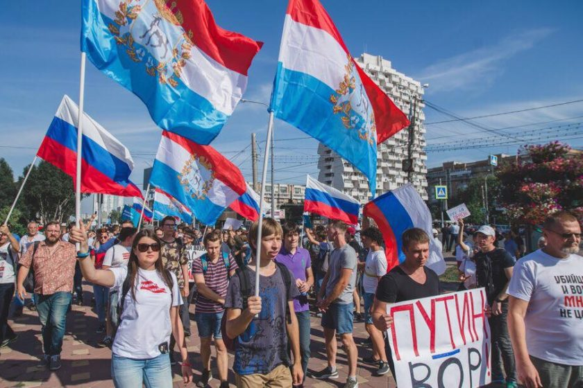 В Самаре координатора штаба Навального оштрафовали на 150 тысяч рублей