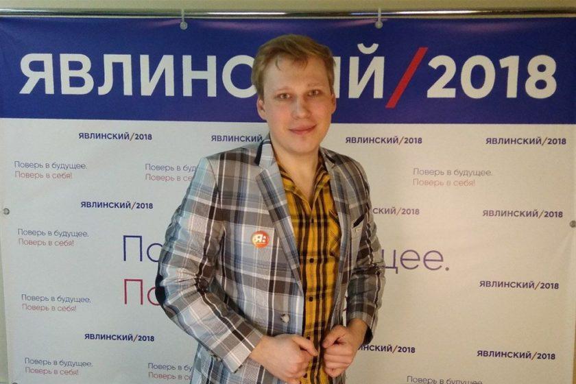 Томский журналист покинул Россию из-за угроз