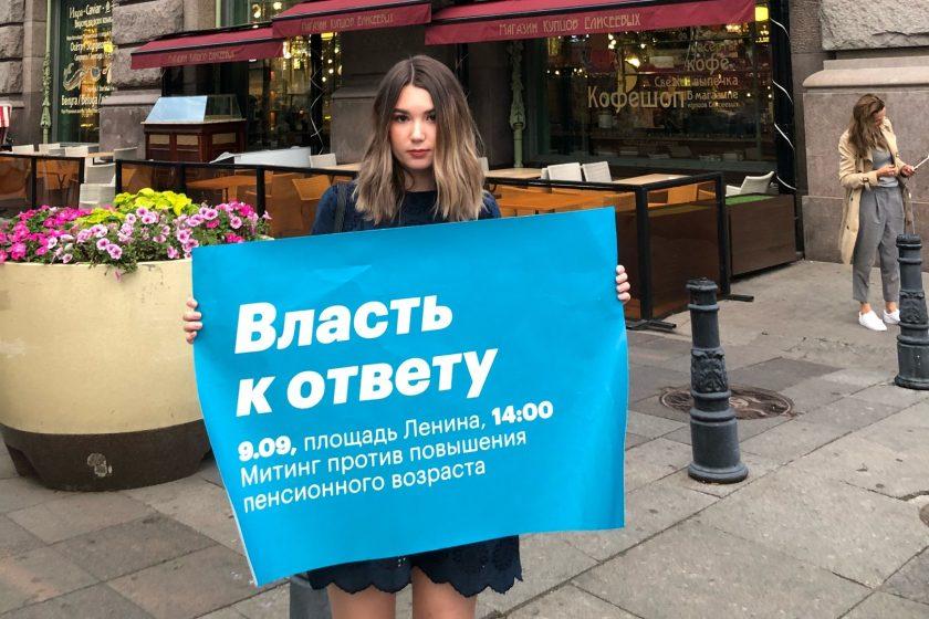 В Сыктывкаре митинг сторонников Навального запретили, а в Петербурге прорвало трубу