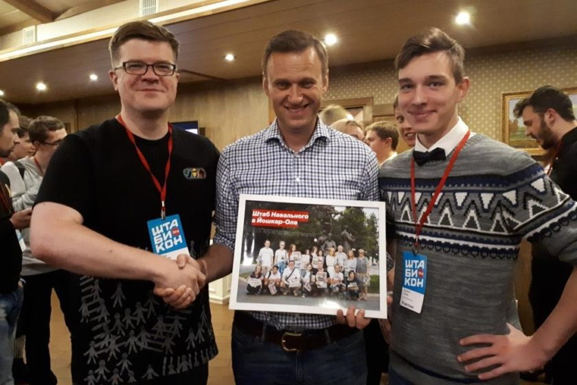Активисту штаба Навального из Украины запретили въезд в Россию на 10 лет