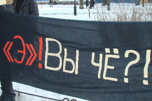 Девушку активиста «Открытой России» в Петербурге вызывали на разговор в Центр «Э»