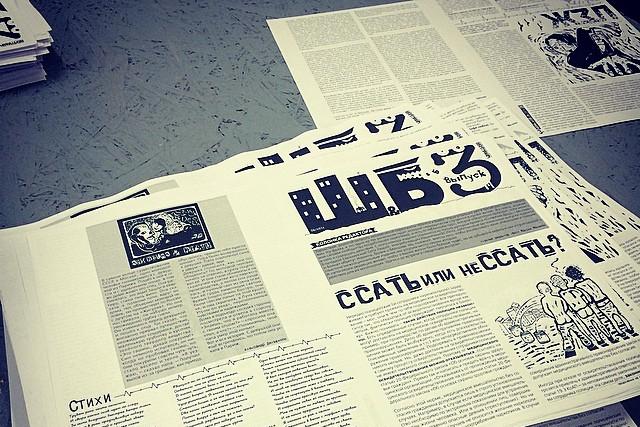 Фонд Андрея Рылькова оштрафовали на 800 тысяч рублей за публикацию газеты для наркопотребителей