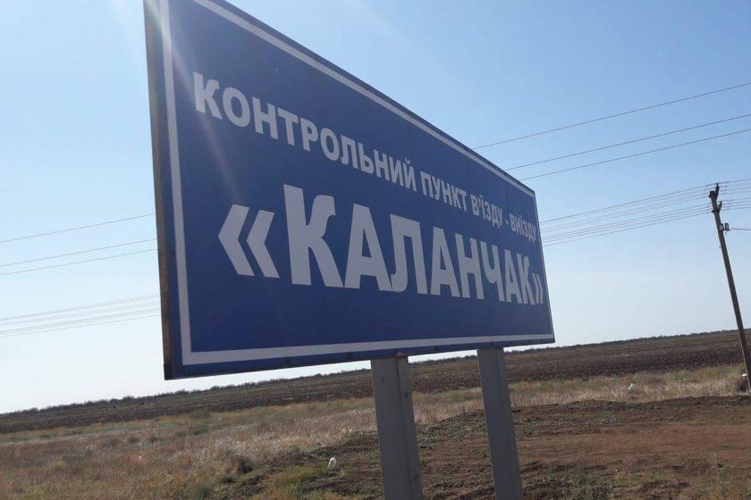 Mauer um die Krim: Ergebnisse der internationalen Mission der Human Rights Houses auf der besetzten Halbinsel