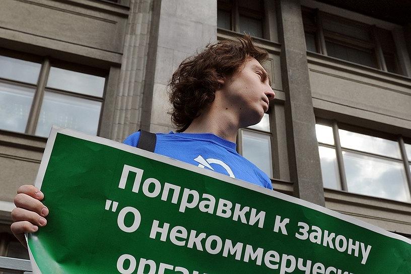Госдума дорабатывает законопроект о физлицах-иноагентах. Им запретят быть муниципальными и госслужащими