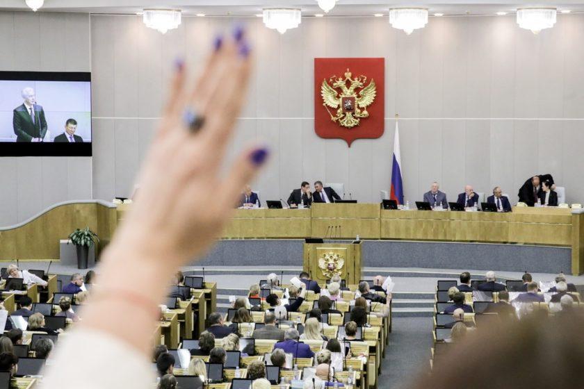 Госдума приняла законопроект о злоупотреблении правом на митинги