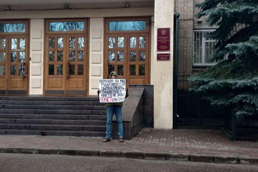 В Смоленске задержали координатора штаба Навального за пикет возле управления ФСБ