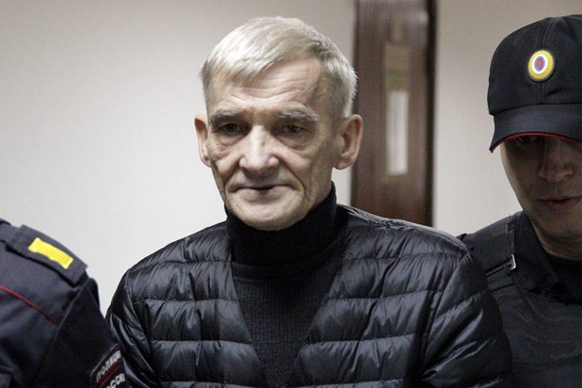 Петербургские психиатры признали здоровым обвиненного в педофилии карельского исследователя репрессий Юрия Дмитриева