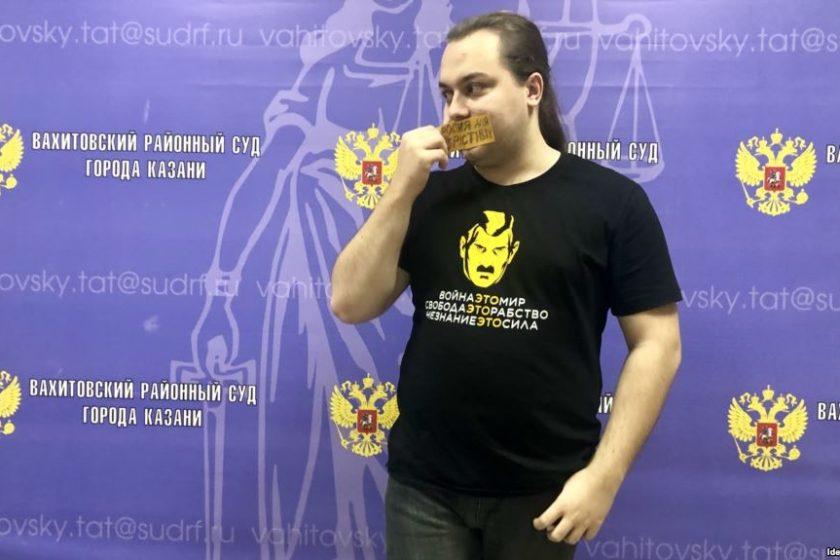 Казанский активист Дмитрий Егоров выплатит штраф за сотрудничество с «Открытой Россией»